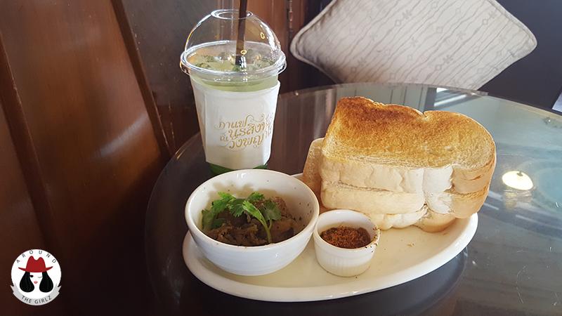 Cafe de Norasingha 05