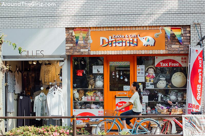 ร้านขายของที่ระลึกเกี่ยวกับอะนิเมะของสตูดิโอจิบลิ