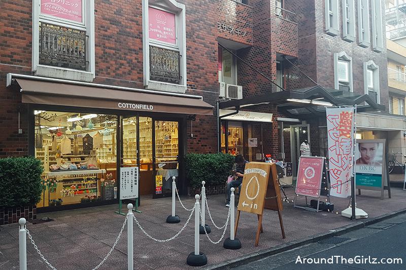 ร้านขายอุปกรณ์ทำงานประดิษฐ์ มีผ้าญี่ปุ่นขายด้วยนะ