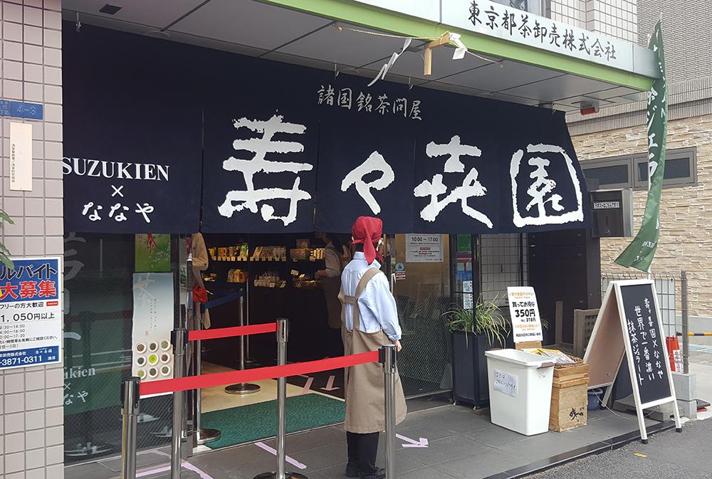 suzukien 05