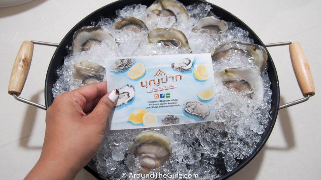 """ปาร์ตี้ เมาท์มอย สั่งหอยนางรมสด """"บุญปาก"""""""