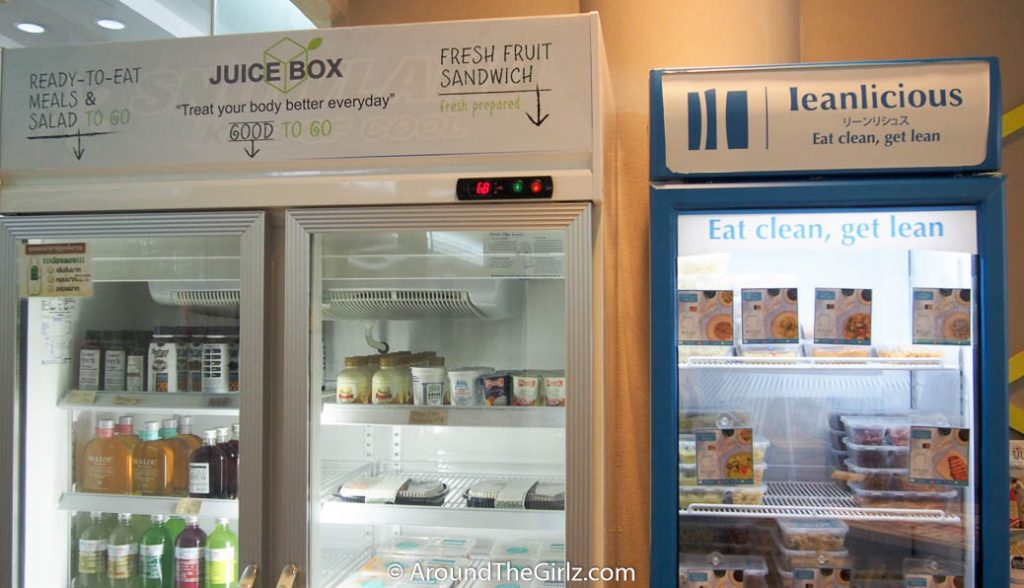 Juice Box - SCB Park Plaza