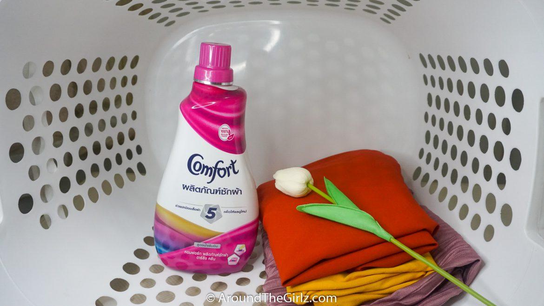 น้ำยาซักผ้า Comfort